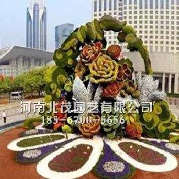 上海大立体花坛亮相人民广场