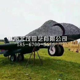 稻草战斗机