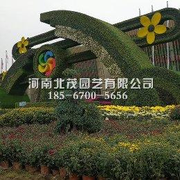 杭州植物绿雕