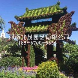 洛阳植物绿雕造型