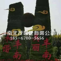 丰南植物绿雕造型