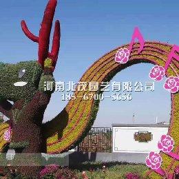 黑龙江植物绿雕造型